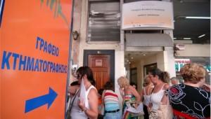 Κτηματολόγιο Ξεκινά η ανάρτηση των κτηματολογικών στοιχείων σε 11 Δήμους της Αττικής